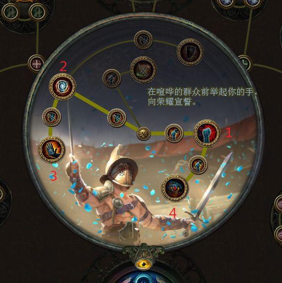 3.0纯萌新开荒BD 卫士格挡大地震击