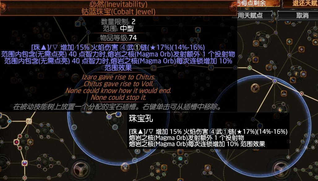 3.0野蛮人暴徒熔岩之核BD 从开荒到后期