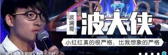 波澜哥、朱芳芳现身梦幻谷守望先锋电竞嘉年华
