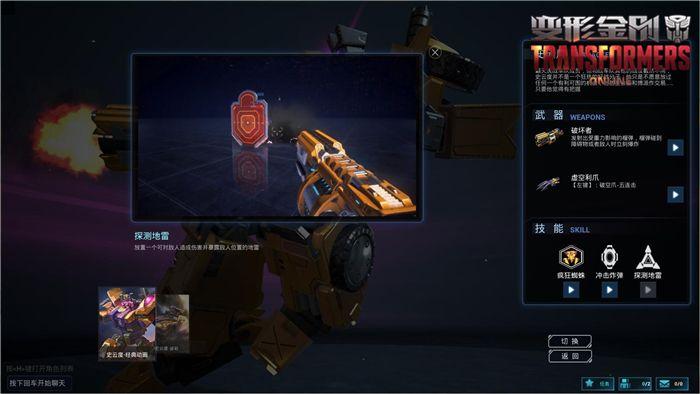 哪个榴弹枪更好用?史云度与飞毛腿对比