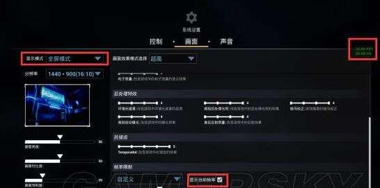 变形金刚OL怎么提升游戏画质 提升画质方法
