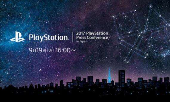 TGS 2017索尼发布会时间公布 面向中国直播