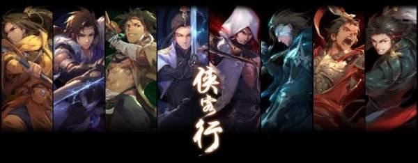 剑网3精美手绘欣赏推荐 风林火山侠客行