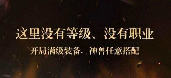 寻找最强麒麟臂《龙武2》神秘悬疑站上线
