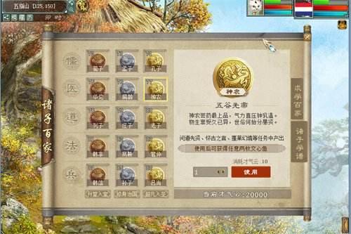 神兽天降 大话2经典版2017国庆活动火热来袭
