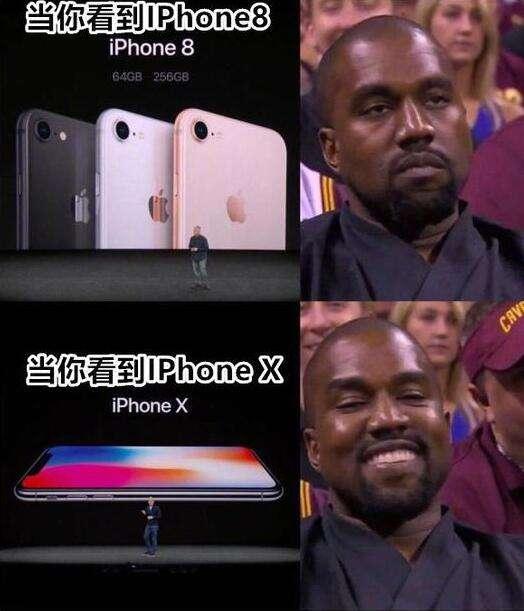 【囧图】当比iPhone 8发布会更精彩的是段子