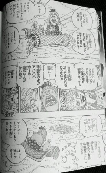 海贼王漫画879话情报 卡塔库里竟与路飞招式相同