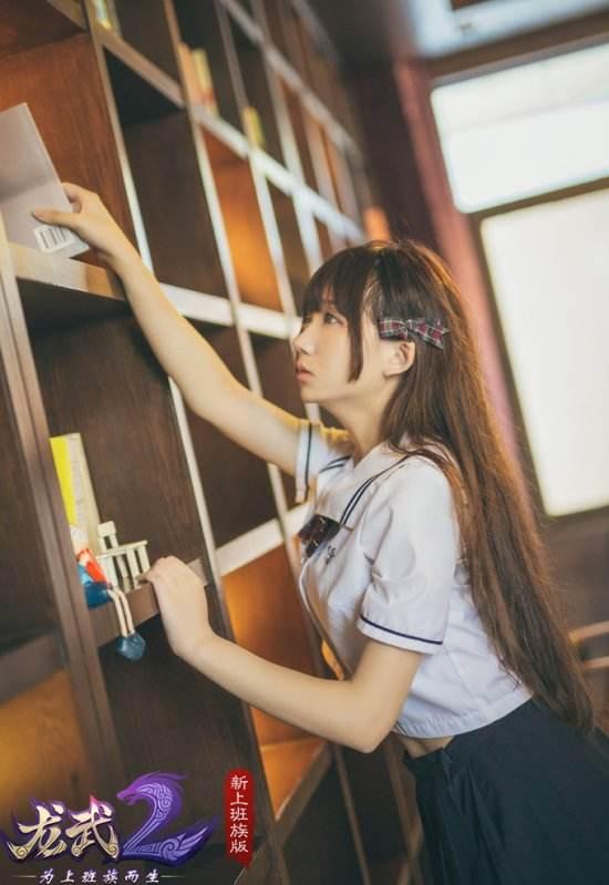《龙武2》9.30电竞女神照 清纯之美撩动你心