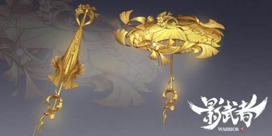 揭秘《影武者》皮肤系统 各职业黄金武器一览