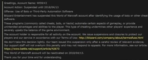 《魔兽世界》一夜间封禁大量外挂账号 中招玩家发帖卖惨