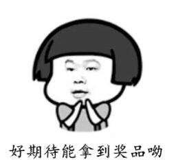 IG、IM战队明星选手空降南昌 精美豪礼等你拿