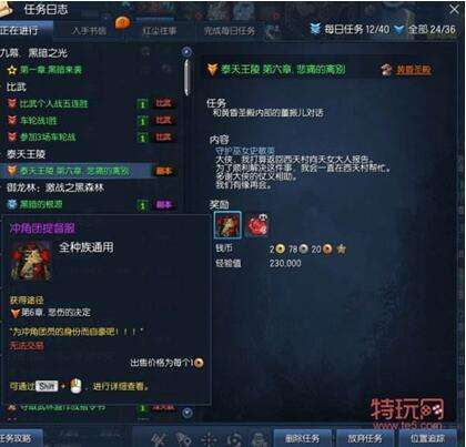 剑灵10.26新版本评测 良心改版迎来大波福利