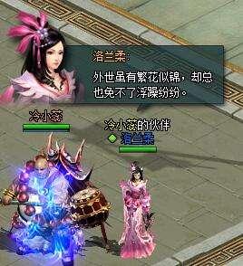 收集控福音 逍遥江湖3武侠收集玩法抢先看
