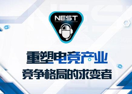 NEST:重塑电竞产业 竞争格局的求变者
