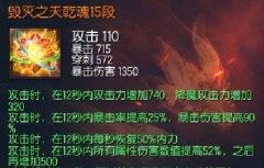 剑灵南天国11.25更新一览 四周年庆第四版资讯
