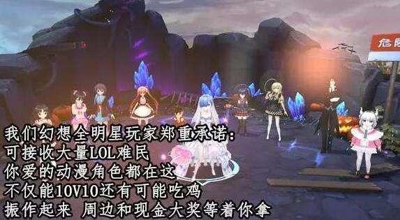 """小战透露:那些""""LOL难民""""后来都去哪儿?"""