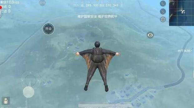 荒野行动pc版双人跳伞怎么玩 三轮摩托特点介绍