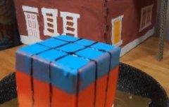绝地求生空投箱蛋糕制作:一个可以舔的空投箱