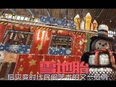 <b>《创世战车》圣诞版本 新混战模式新饰品涂鸦</b>