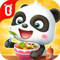 熊猫宝宝水果沙拉游戏