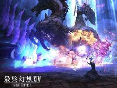 《最终幻想14》国服4.1宣传PV 1月23日上线