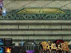 战龙三国h5攻城 战龙三国h5攻城系统玩法