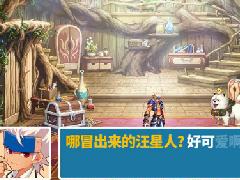 2018春节地下城兽人王国 副本简单体验介绍