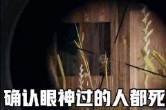 绝地求生:蓝战非我是没有感情的killer!