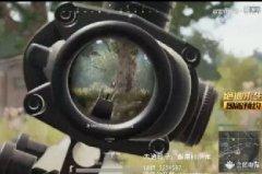win94可以当喷子用 UZI居然可以当长枪用?