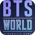BTS WORLD游戏