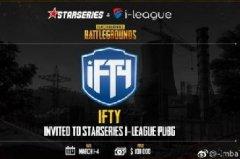 SLi全球联赛最后一支受邀中国战队正式公布