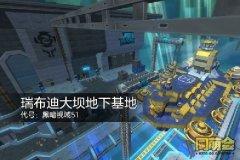 冒险岛2天空堡垒新任务介绍 收益足福利多!