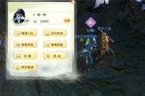 游戏内主界面功能一览 主界面UI实用指南