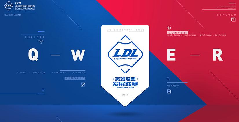 LDL宣传片