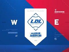 推进电竞地域化 3月11日LDL开幕式重庆举办
