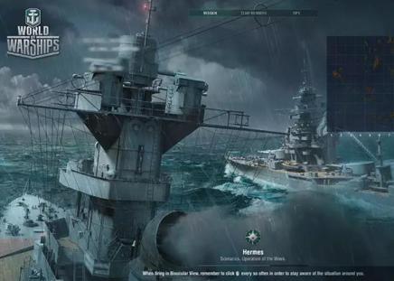 8级PVE战役打响 《战舰世界》赫尔墨斯行动开启
