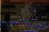3.2勇士板块之击BD 新技能新玩法来看看