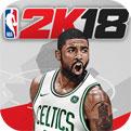 NBA 2K18安卓下载