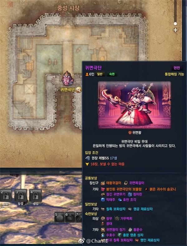 剑灵3月21号韩服更新详情介绍 新增竞速6人本挑战玩法