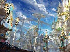 《古剑奇谭3》辟邪王城 生于此间必定要战