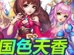 《桃花源记2》女神专服 国色天香今日开启