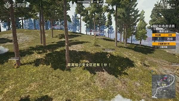 QGC新春邀请赛C&D组:OMG绝地爆表壮士晋狼牙山状态五1.92攻略图片
