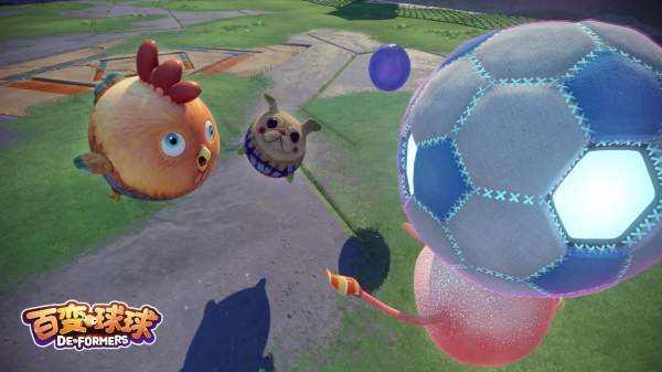 激萌角色 百变球球高清角色壁纸下载分享