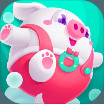 猪来了安卓版下载