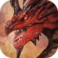 猎龙计划抢先版下载