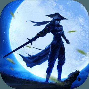 剑雨江湖iOS版下载