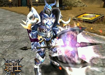 《骑士3.0》防具大盘点