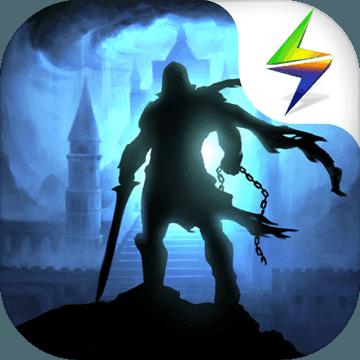 地下城堡2安卓版下载