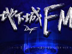 地下城FM特别快讯 5月24日版本爆料第一弹