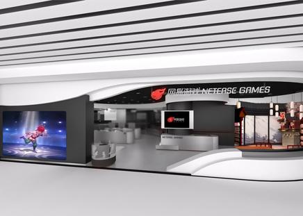 登机前玩AR游戏? 网易游戏在广州机场开了个店